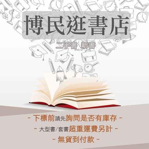 二手書R2YB 104年4月《學測 平安符 高中自然考科 第壹、貳部分 共2本》