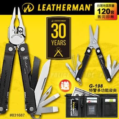 Leatherman Super Tool 300+ Micra 30週年紀念工具鉗禮合組【AH13147】聖誕節交換禮物 99愛買生活百貨