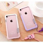 蘋果 手機殼 邊框 蘋果 iPhone 7/8 雙色 保護套 i7 plus 二合一 保護殼 拚色 簡約 撞色