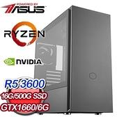 【南紡購物中心】華碩 電玩系列【無定潛針流】AMD R5 3600六核 GTX1660 娛樂電腦(16G/500G SSD)
