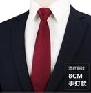 男士領帶 男士商務正裝拉鏈式新郎結婚韓版窄懶人免打領帶【快速出貨八折搶購】