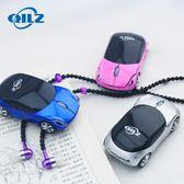 滑鼠-跑車無線鼠標可愛個性創意男女生台式電腦筆記本鼠標【618好康又一發】