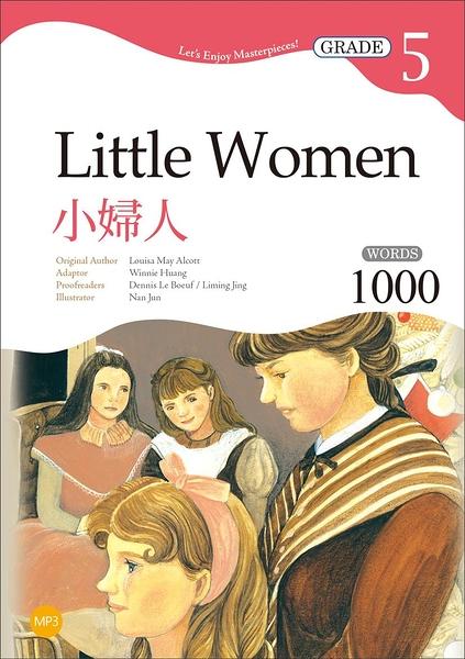 (二手書)小婦人 Little Women 【Grade 5經典文學讀本】二版(25K)