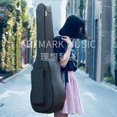 吉他包41寸40寸加厚民謠個性學生用琴包雙肩防水防震古典吉他背包 挪威森林