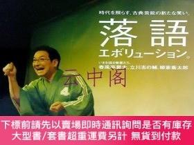 二手書博民逛書店罕見Esquireエスクァイア日本版2009年6月號Y479343 友永文博