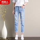 破洞牛仔褲女裝新款潮春夏季高腰直筒學生韓版寬鬆哈倫褲子 快速出貨