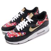 【六折特賣】 Nike 休閒鞋 Air Max 90 Ultra 2.0 BG CNY 黑 金 女鞋 大童鞋【PUMP306】 BV6659-011