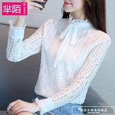 蕾絲打底衫女長袖2018秋季新款淑女花邊立領上衣服蝴蝶結白色襯衫『韓女王』