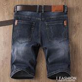 夏季薄款男士修身黑色牛仔短褲男大碼5五分褲中褲馬褲牛仔褲潮流-Ifashion