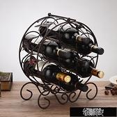 酒架 創意紅酒架酒瓶架歐式時尚葡萄酒架子鐵藝擺件時尚紅酒櫃展示架 全館免運