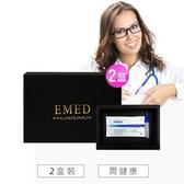 【加拿大Artron】胃健康(幽門桿菌)自我檢測盒(2盒)
