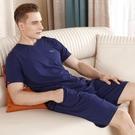 短袖短褲睡衣男夏天薄款莫代爾夏季冰絲家居服套裝加肥大碼青中年 黛尼時尚精品