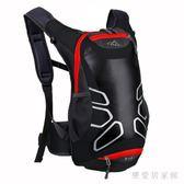 15L騎行背包自行車包戶外騎行包水袋包男女雙肩送頭盔網跑步背包 QG30809『樂愛居家館』