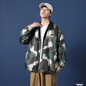 雙面穿外套男春秋年新款韓版寬鬆沖鋒衣迷彩工裝男士夾克【快速出貨】