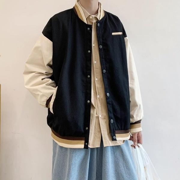 男士外套百搭 潮流外套港風嘻哈棒球服 男外套韓版外套 春秋裝秋季拼色夾克外套 男生外套休閒