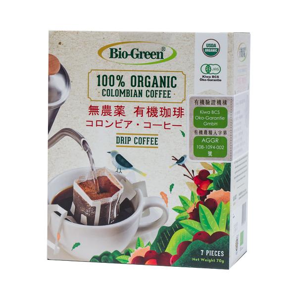 囍瑞BIO-GREEN有機濾掛式咖啡(10g*7入)/盒
