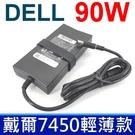 戴爾 DELL 90W 原廠規格 薄型 變壓器 Latitude E6330 E6410 E6420 E6420 E6430 E6430 ATG E6430s E6440 E6450 E6520 E6530