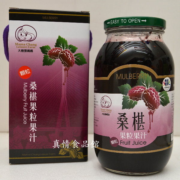 張媽媽-桑椹果粒汁1120g