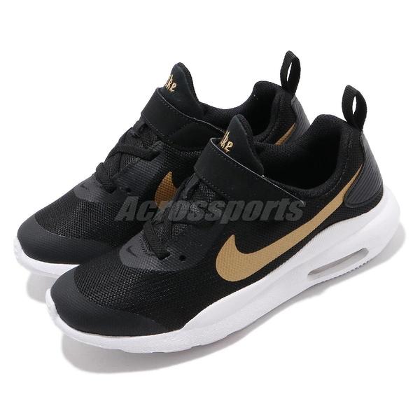Nike 慢跑鞋 Air Max Oketo VTB PSV 黑 金 童鞋 中童鞋 【PUMP306】 AT6657-001