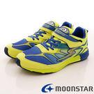 【MOONSTAR】日本月星競速童鞋-閃電爆發速運動系列-SSJ7427-萊姆黃-大童(21cm-24cm)