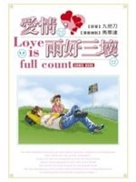 二手書博民逛書店《愛情,兩好三壞COMIC BOOK》 R2Y ISBN:957103455X