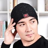 針織毛帽-韓版雙面條紋保暖男帽子8色73if4[時尚巴黎]