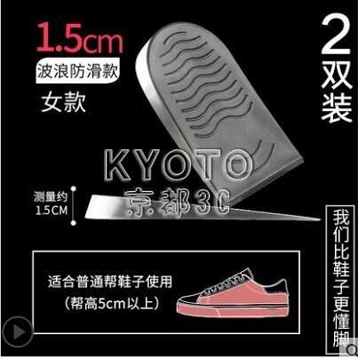 新年禮物2雙硅膠增高鞋墊男女士馬丁靴專用隱形內增高半墊減震