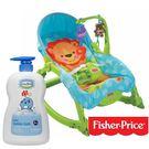【奇買親子購物網】費雪牌 可愛動物可攜式兩用安撫躺椅+貝恩Baan 嬰兒泡泡香浴露/1000ml