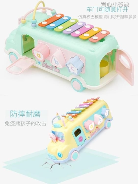 兒童二合一手敲琴八音巴士寶寶玩具0-1歲打擊樂器敲8個月嬰兒木琴YYJ 育心館
