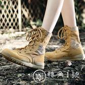 春夏季戶外高幫登山鞋女鞋真皮防水防滑輕便透氣徒步鞋男爬山旅行