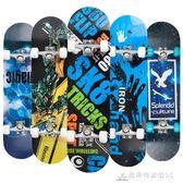 申鑫4四輪雙翹滑板成人兒童公路刷街男女生初學滑板車抖音長板 酷斯特數位3C YXS