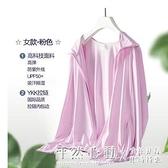 2020新款防曬衣女防紫外線透氣冰絲薄款長袖外套防曬服百搭upf50 怦然新品