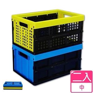 【收納屋】疊疊樂 摺疊提籃(中)(二入/組)網洞+密實-藍*2