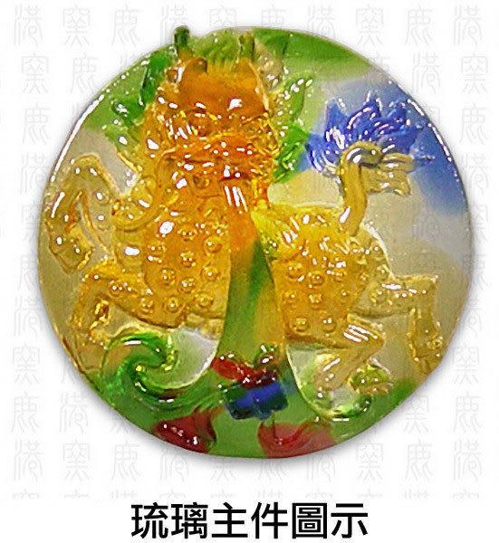 鹿港窯~居家開運M高水晶獎牌~玉書麒麟◆附精美包裝◆附古法制作珍藏保證卡◆免運費送到家