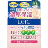 日本DHC 藥用橄欖護手霜 120g