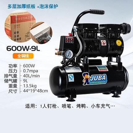 220V颶霸空壓機氣泵小型220V木工高壓家用無油靜音裝修噴漆空氣壓縮機 亞斯藍