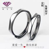 925純銀情侶戒指一對日韓簡約活口學生刻字指環送女友對戒 交換禮物