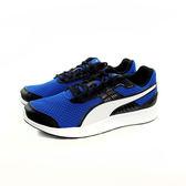 男段 PUMA Escaper Pro輕量透氣慢跑鞋 運動鞋《7+1童鞋》8185 藍色