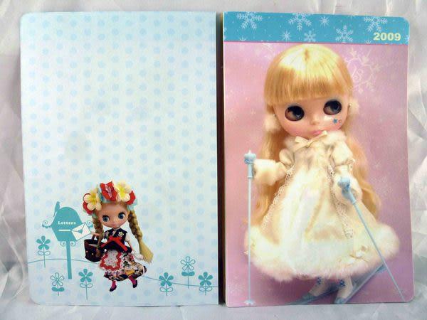 【震撼精品百貨】Blythe布萊絲 碧麗絲 大眼娃娃 小布娃娃~便條紙