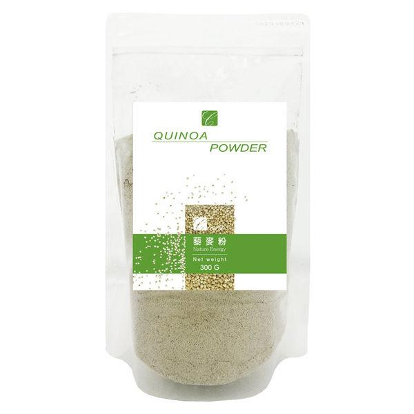藜麥粉 (300g)