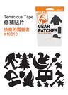 【速捷戶外】美國 McNETT 10810 補修貼片-(快樂的露營者) ,可自由黏貼在帳篷,背包,衣物或鞋子
