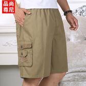 父親節 爸爸夏裝短褲外穿40-50歲中老年人寬鬆夏季男士大碼休閒鬆緊褲子 米蘭街頭