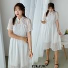 (現貨+預購 FUWAFUWA)-- 加大尺碼中國風旗袍領短袖洋裝