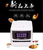 消毒櫃-110V可用筷快凈 全自動筷子消毒機微電腦機器櫃 完美YXS