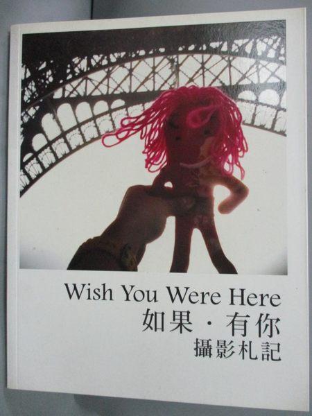 【書寶二手書T4/攝影_IKG】如果有你攝影札記Wish You Were Here_筆記王