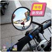[7-11限今日299免運]彎曲款 自行車後視鏡 反光鏡 安全鏡 單車配件 觀後鏡✿mina百貨✿【H009-G】
