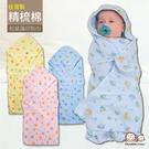 母嬰同室 台灣製 DODOE 精梳棉滿印包巾(加大款) 小松鼠 柔軟透氣 嬰兒包巾 被毯兩用80x80cm【JA0118】