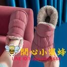 棉拖鞋女冬包跟毛毛絨拖鞋女外穿【happybee】