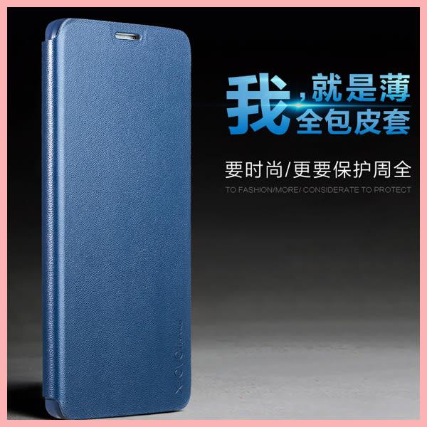 三星 note5 手機殼 note5手機套 N9200 手機保護殼  保護套全包翻蓋式皮套 萌果殼