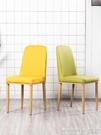 餐椅北歐餐桌椅子靠背凳子網紅簡約家用經濟型酒店餐廳布藝簡易餐椅 晶彩 99免運
